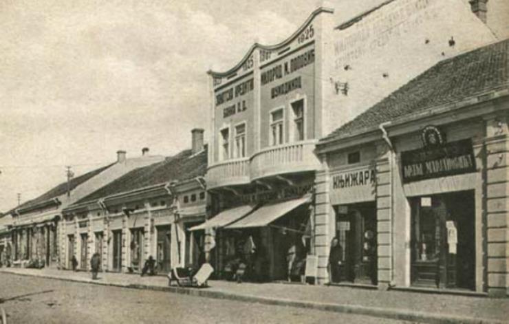zajecar-ulica